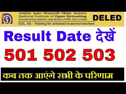 NIOS DELED 501,502,503 Result Date जाने #deledresult #deled 1st sem result #niosdeled #msadvisor
