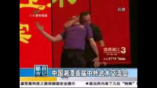 Xiangtan China  city pictures gallery : 1st Xiangtan Chinese Wu Shu Exchange 2013 - Chinese News Broadcast