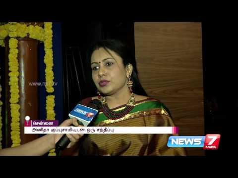 Video Interview with Tamil folk singer Anitha Kuppusamy | News7 Tamil download in MP3, 3GP, MP4, WEBM, AVI, FLV January 2017