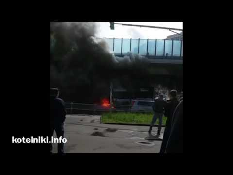 Пассажирский автобус сгорел дотла около метро «Котельники» в российской столице