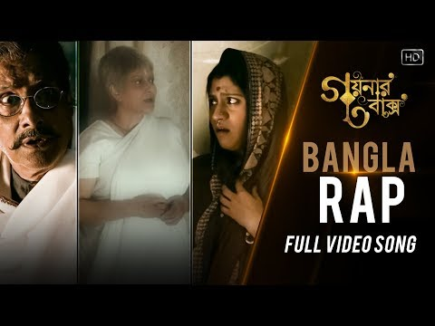 Paran Bandopadhyay - Visit http://www.facebook.com/goynarbaksho to win Free Premiere Passes and chance to Meet the Stars ] Aparna Sen's film on Shirshendu Mukhopadhyay's famous ...