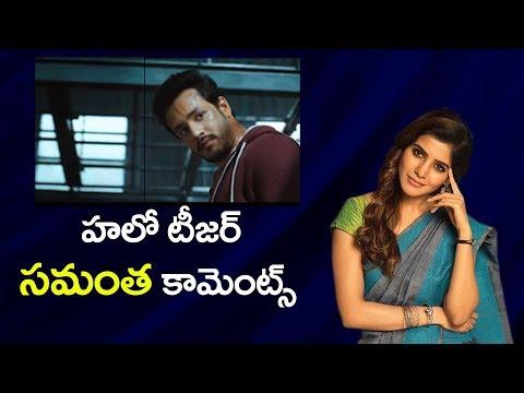 Samantha Reaction on Akhil Akkineni's Hello Movie Teaser | Annapurana Studios | YOYO Cine Talkies (видео)