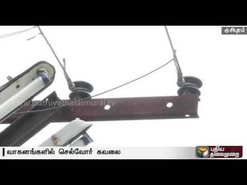 Commuters-urge-to-replace-electric-cables-in-Mamallan-Nagar-Kanchipuram