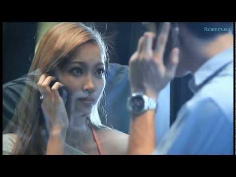 อย่าโทรเบอร์นี้ถ้ามีแฟน : อุ้ม กศิญา อาร์ สยาม [Official MV]