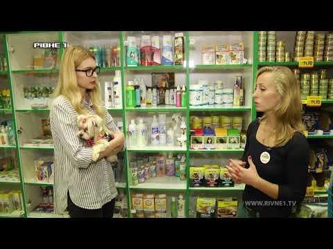 Вітамінно-мінеральні добавки у раціоні домашніх улюбленців [ВІДЕО]