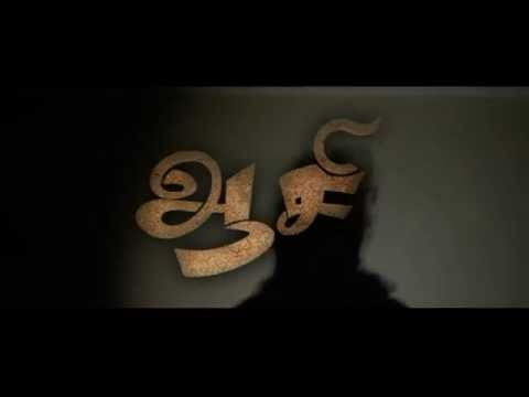 Aasi Tamil Movie Trailer HD