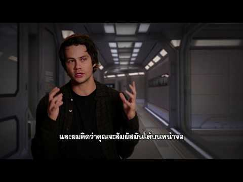 Maze Runner: The Death Cure - Dylan O'Brien Interview (ซับไทย)