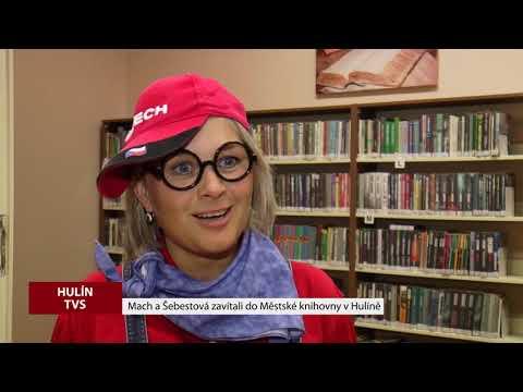 TVS: Hulín - Noc s Andersenem