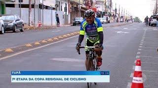 Tupã recebe a 7ª etapa da Copa Regional de Ciclismo