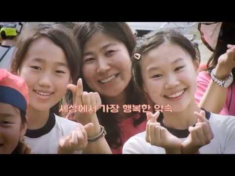 몽당연필 소풍 in 이바라기