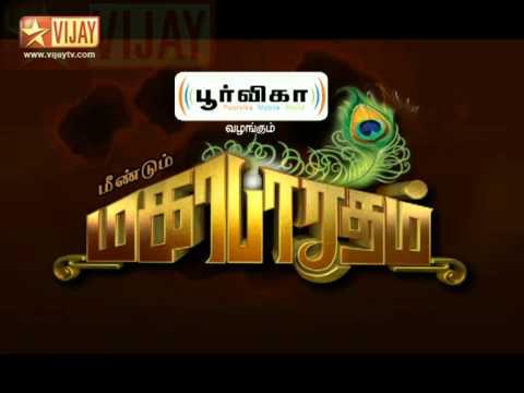 Mindum Mahabharatham | Promo 2