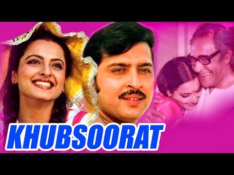 Khubsoorat (1980) Full Hindi Comedy Movie | Ashok Kumar, Rakesh Roshan, Rekha, Shashikala