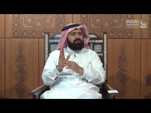 Responsibility Of Dawah