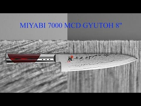 MIYABI 7000MCD GYUTOH 8