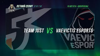 TJ vs VS — Неделя 5 День 2 / LCL