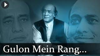 Gulon Mein Rang Bhare - Mehdi Hassan