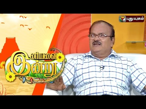 Gifts-from-Garden-Month-In-Iniyavai-Indru--20-05-2016-I-Puthuyugam-TV