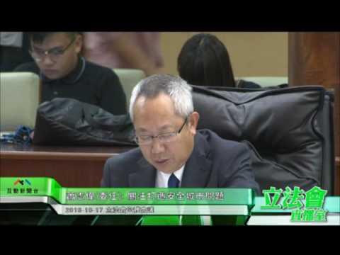 蕭志偉:關注打造安全城市問題   ...
