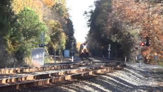 CSX Rail Line Chester VA