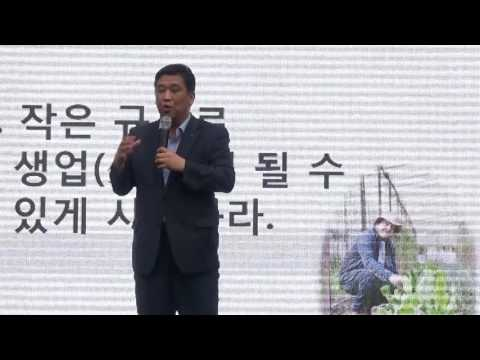 100세 시대 서울마당 금융장..