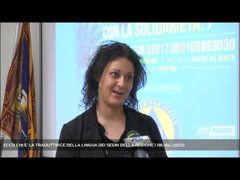 ECCO CHI E' LA TRADUTTRICE DELLA LINGUA DEI SEGNI DELLA REGIONE | 08/04/2020