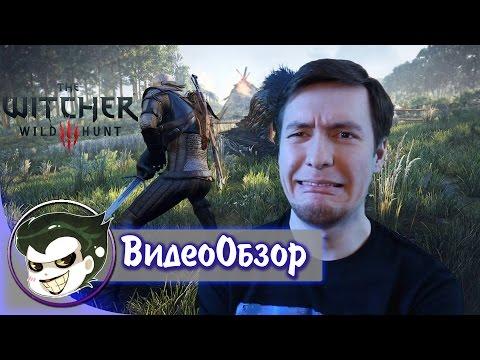 Большой обзор наикрутейшей The Witcher 3: Wild Hunt (Ведьмак 3: Дикая охота). Мнение фаната