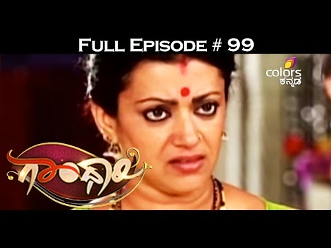 Gandhari--15th-April-2016--ಗಾಂಧಾರಿ--Full-Episode