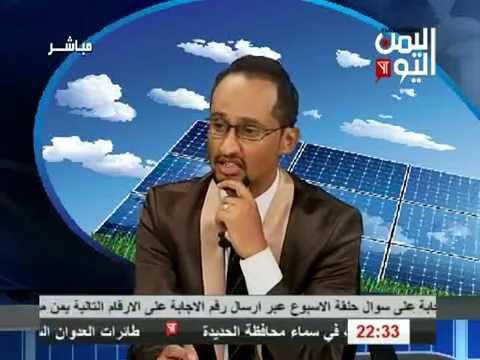 كهرباء بلا فواتير 25 6 2016