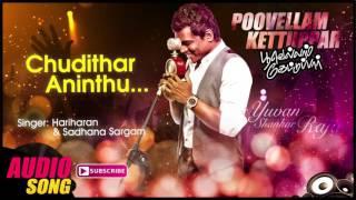 Video Chudithar Aninthu Song | Poovellam Kettuppar Tamil Movie | Suriya | Jyothika | Yuvan Shankar Raja MP3, 3GP, MP4, WEBM, AVI, FLV September 2018