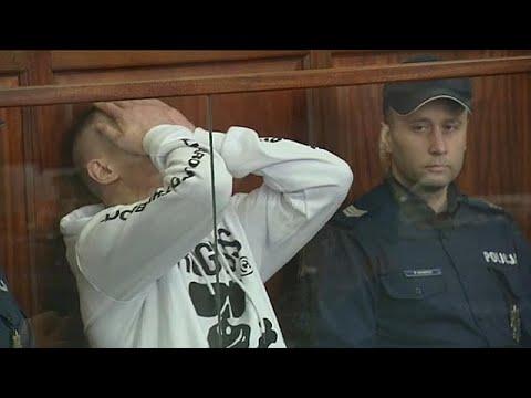 العرب اليوم - شاهد: لحظة إعلان قاضٍ بولندي براءة رجل أمضى 18 عاماً في السجن