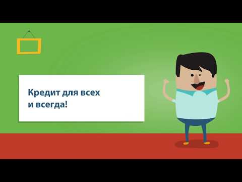 Zaimi365.com.ua | Moneyboom