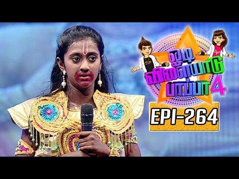 Odi-Vilayadu-Pappa-Season-4-Epi-264-Yashmitha-Dance-Show-23-08-2016