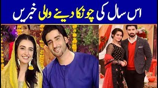 Most Shocking News Stories From Pakistani Showbiz In 2019