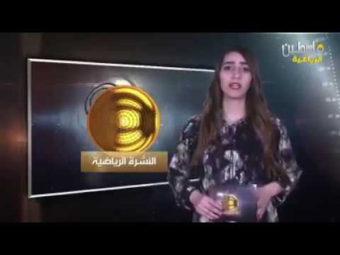 Palestinian TV: Athletics Championship