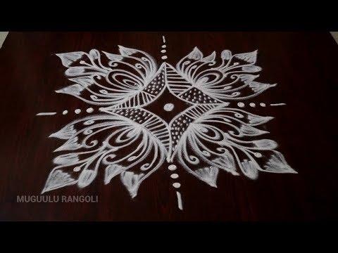 Video rangoli design with dots rangoli kolam best rangoli design easy rangoli design rangoli design video download in MP3, 3GP, MP4, WEBM, AVI, FLV January 2017