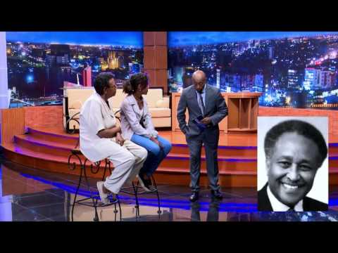 Generation Examination with Seifu on EBS