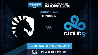 Liquid vs Cloud9 - IEM Katowice 2018 - map2 - de_overpass [Enkanis, crystalmay]