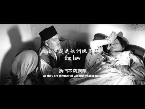 《追拿吉普賽》中文預告