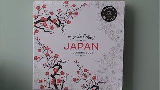 This Japanese colouring book is a 'stiff-backed square pad, where it is easy to tear-out the pages'.I haven't travelled to Japan, but I think it would be a wonderful experience and holiday.Would you like to visit Japan?Music - Life of Riley - Kevin MacLeod.Instagram:  https://instagram.com/rosy_kia/Facebook:  https://www.facebook.com/profile.php?id=100008189178151Twitter:  https://twitter.com/RosyKiaFor any products/services that are mentioned or are featured in this video, they are purchased myself.Any statements or opinions stated are my own.This video is not sponsored.