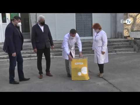 Энергодар получил от Фонда Рината Ахметова 720 экспресс-тестов для определения коронавируса