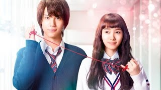 Nonton Kyo No Kira Kun  2017  Trailer  W  Eng Subs    Nakagawa Taishi And Iitoyo Marie Film Subtitle Indonesia Streaming Movie Download