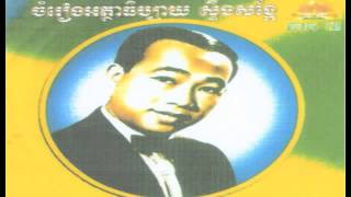 Khmer Classic -  Khmer Commentary Song By Stong Songkea