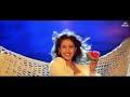 Part 9 | Aamir Khan & Manisha Koirala | 90's Superhit Romantic Movie