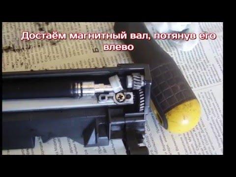 Заправка картриджа в домашних условиях Canon 725 / 728 / 278 для MF4410 / 4430 / 4450 / 4550 / 4570