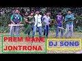 Prem Mane Jontrona DJ Song || People Doing Stupid Things