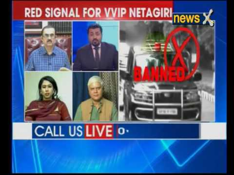 Video Narendra Modi govt decides against use of red beacons on vehicles; ban to be implemented from May 1 download in MP3, 3GP, MP4, WEBM, AVI, FLV January 2017