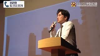 하노이부동산상담/해외 부동산 중국 연길, 훈춘, 단둥