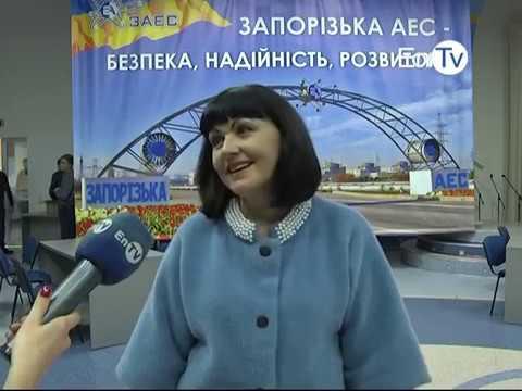 """Энергодарские ученики и молодые специалисты Запорожской АЭС состязались в """"Лиге умников"""""""