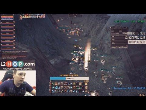 37 vs 150+ [FRINTEZZA | OP CLAN]