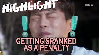 [ENG SUB_HIGHLIGHT Live] Spank Who Breaks the Game Rule 20170325 Video